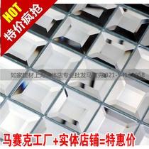 5面磨边马赛克 镜面马赛克 厂家 水晶玻璃背景墙 墙贴 瓷砖 现货 价格:9.28