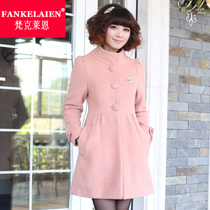 梵克莱恩2013秋女装新款韩版修身 大衣中长款立领羊毛呢外套女士 价格:298.00