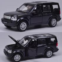 路虎发现者4汽车模型 声光版合金车模玩具 1:32 回力车模型 价格:36.00