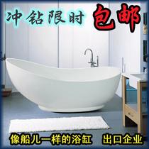 2013新款普通浴缸单人独立保温亚克力/压克力浴缸 1.6 1.8米 包邮 价格:2025.00