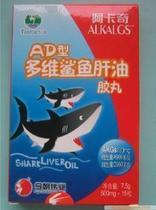 最新日期有防伪阿卡奇多维鲨鱼肝油胶丸30粒装 价格:30.00