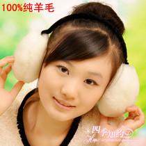 批发纯短羊毛耳套保暖耳罩冬超大耳包耳捂男女皮草护耳耳套可调节 价格:24.00