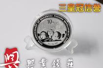 2013年浦东发展银行成立20周年银币.浦发银行纪念银币.熊猫加字币 价格:375.00