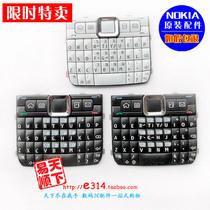 包邮 诺基亚E71键盘原装E71x E71手机按键 灰色 黑色 清仓价促销 价格:18.00