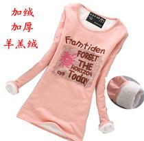 韩版加厚加绒打底衫女秋冬中长款修身圆领长袖t恤潮加厚保暖小衫 价格:35.00