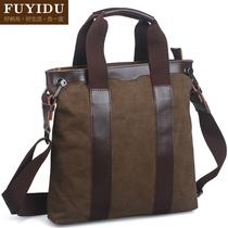 负一度 2013男包新款 韩版潮流帆布手提包商务休闲包包单肩斜挎包 价格:88.80
