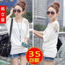 2013韩版夏装莫代尔棉宽松百搭蝙蝠袖打底衫五分袖短袖T恤新品 价格:35.00