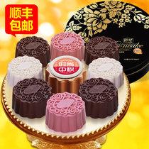 【包顺丰】冰皮月饼 进口料中秋节巧克力礼盒 高档铁盒 价格:129.77