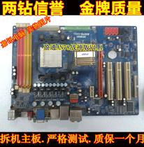 拆机主板.支持AM3 CPU.豪华大板盈通AN78战神版 V1.1. 价格:135.00