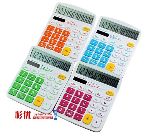 易利发EL-847 双重电源 台式计算器 计算机 彩色外壳 正品特价 价格:12.00