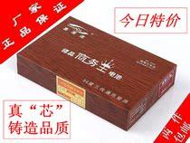 波导 V600 F520 电池 电板 BD-L5J 大容量商务电池 高容量电池 价格:23.00