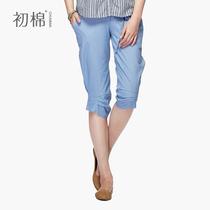 初棉 2013夏装新款女装 棉麻休闲裤七分短裤子女夏显瘦韩版 X7797 价格:69.00