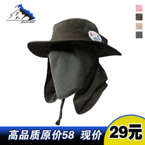 渔夫帽夏季遮阳帽子 男防晒帽子登山帽户外帽骑车防紫外线丛林帽 价格:29.00