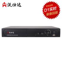 特价沃仕达 2804四路硬盘录像机 4路网络录像机手机监控 实时录像 价格:265.00