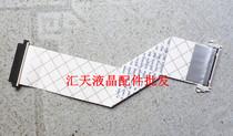 飞利浦 193E1 MWE1193T 原装屏线 排线. 价格:10.00