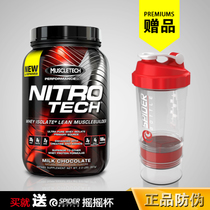 两桶包邮盈奥正品肌肉科技正氮蛋白粉2磅纯乳清健美健身增肌增重 价格:259.00