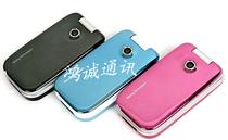 """二手Sony Ericsson/索尼爱立信 Z610时尚设计""""镜""""彩不断 现货 价格:160.00"""
