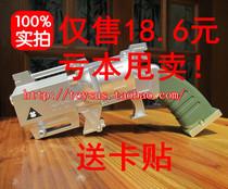 秒杀!正版名侦探柯南怪盗基德手枪玩具模型 1:1扑克牌魔术牌手枪 价格:10.00