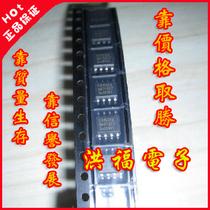 TSC2302I深圳全新原装,工厂配单IC与晶振 欢迎进店详询 价格:1.85