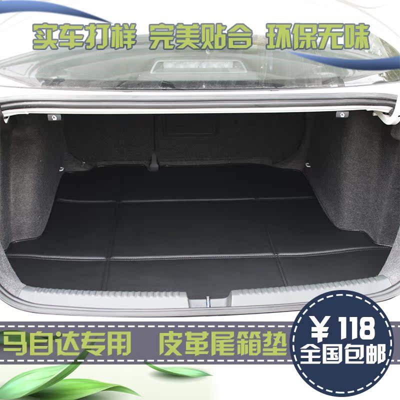 马自达M2M3M5/M6/CX-5/CX-7/MX5/睿翼轿跑星骋汽车后备箱垫尾箱垫 价格:118.00