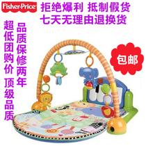 正品费雪玩具 婴幼儿游戏毯宝宝爬行垫脚踏钢琴健身架器W2621包邮 价格:288.00