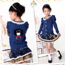 儿童针织衫开衫女大童羊绒韩版新款2013女童开衫外套春秋毛衣薄款 价格:86.10