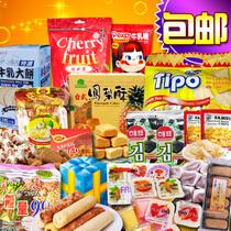 特价!进口饼干糕点甜点 休闲食品大礼包 好吃的零食 台湾特产美食 价格:119.00