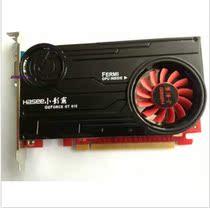 电脑独显游戏显卡 小影霸 GS9女娲版 GT610 真2G DDR3 价格:268.00