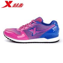 【特步女鞋正品鞋 2013新款网面运动鞋女透气运动跑鞋时尚女式鞋 价格:149.00