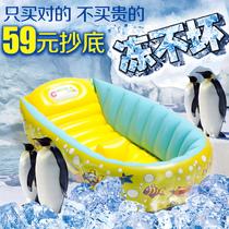 世纪春天婴儿浴盆正品加厚超大码充气宝宝洗澡沐浴盆防滑坐卧两用 价格:68.99