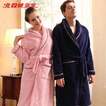 情侣舒棉绒浴袍B711323412 价格:203.00