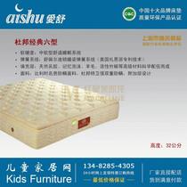 北京爱舒床垫100:杜邦经典六型(中软型):13482854305 价格:2080.00
