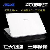 华硕 13.4寸 双核 超薄便携手提笔记本电脑 超级上网本 秒杀包邮 价格:1030.26