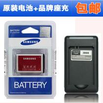 三星S5630C电池C5510U C6112C电板C3518 F339 S3650C原装电池 价格:15.00