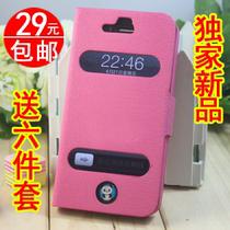 苹果4s手机壳 正品iphone4s 5手机壳新款手机皮套苹果4手机保护套 价格:29.00