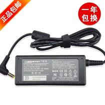 琪瑞 宏基ACER Aspire 2020 2420 2920 65W 笔记本电源适配器 线 价格:73.00