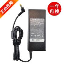 琪瑞 联想 S620 S650 S660 19V 4.74A 笔记本电源适配器 充电器 价格:84.00
