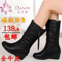 达芙妮2013正品春秋款骑士坡跟女靴子 流苏雪地靴中筒靴 冬季短靴 价格:268.00