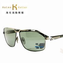 专柜正品 2013年新款海伦凯勒太阳镜  男款时尚偏光墨镜 H1356MT 价格:398.00