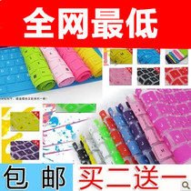 华硕笔记本N50 N51 N53J K50 F50 X5X X5DC A52专用彩色键盘膜 价格:6.80