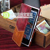 TETDED 诺基亚lumia920手机壳n920皮套n920保护套n920保护壳 正品 价格:208.00