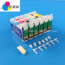 兼容 爱普生EPSON 1390连供内墨盒 配永久芯片 价格:25.00