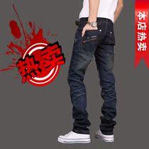 男士牛仔裤男裤子2013新款修身韩版男装直筒复古秋装长裤潮流窄脚 价格:88.00