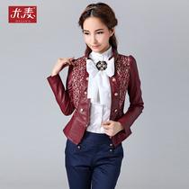 尤麦原创2013秋季复古新款纽扣拉链修身短外套酒红色皮衣潮Y2210 价格:298.00
