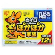 35元包邮正品大号黄色袋鼠暖身贴 ��宝宝 暖宫贴痛经贴发热贴暖贴 价格:0.70