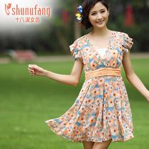 2013夏专柜正品十八淑女坊修身甜美花朵连衣裙 227406原价248元 价格:124.00