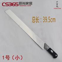 十八子作西瓜刀 厨房不锈钢刀 加长水果刀 蛋糕刀 面包刀 价格:28.00