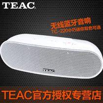 惊人的音质!TEAC TC-220 无线蓝牙音箱 便携迷你组合音响 包邮 价格:399.00