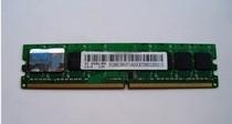 正品行货 金邦1GB DDR2 800(千禧条) 保稳定 成色好 价格:39.00