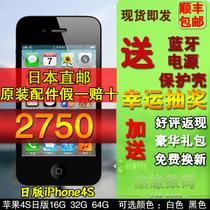 日版iphone4s Apple/苹果 iPhone 4S(有锁)iphone4s 日版全新正品 价格:2800.00